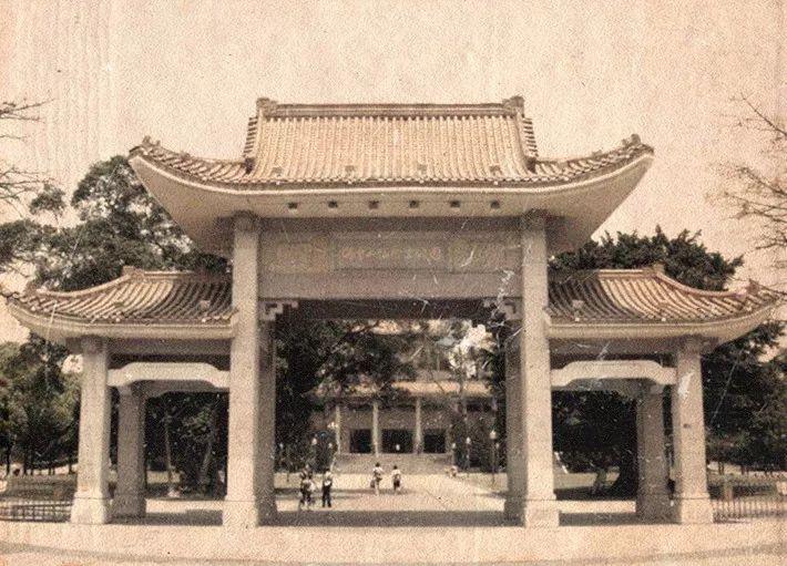 产城创投|改革开放四十周年,中山的城市记忆