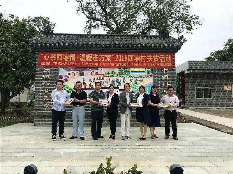 园区梦工场〡产城创投进惠州开展扶贫温暖活动,履行企业社会公益责任
