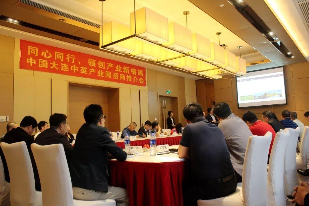 产城创投|推进广东与东北三省经济合作,领创产业新格局
