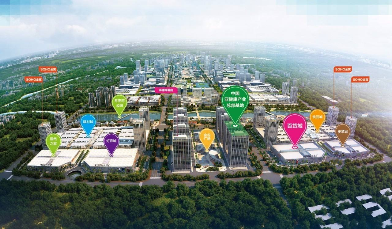 长沙高新区大健康产业迎来创业新契机