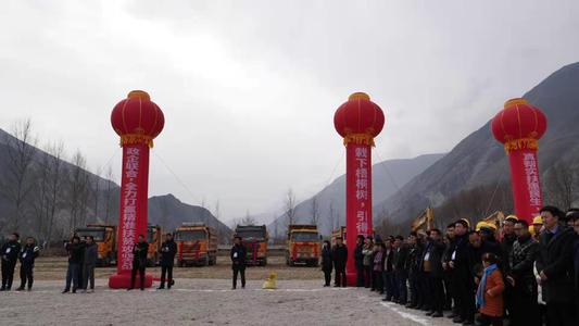 投资1.9亿 陇南最新产业园奠基
