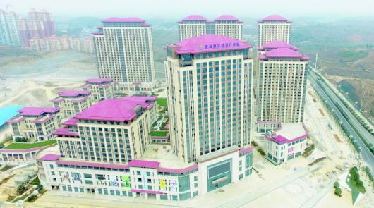 榆阳区首批20个重点项目开复工开建京东榆林共享经济产业园