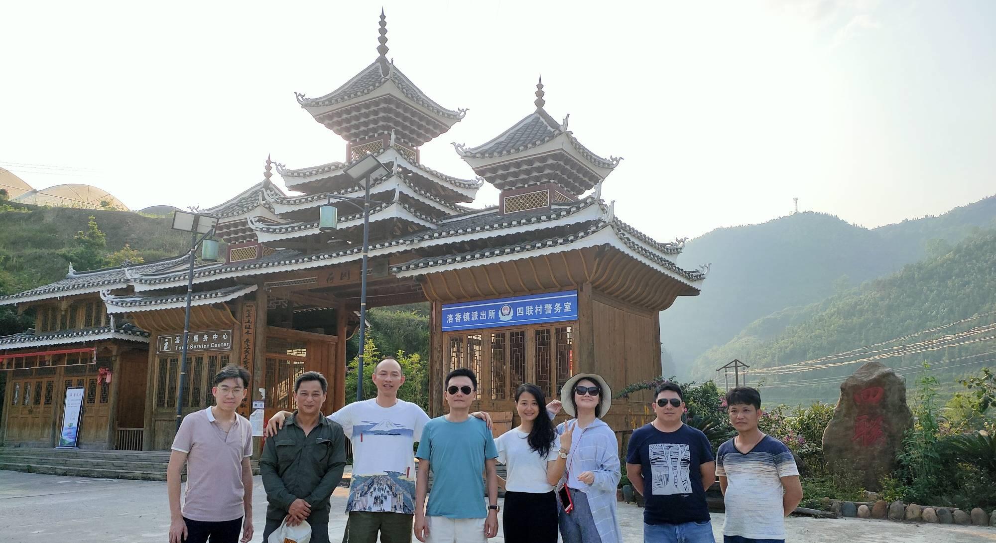 园区梦工场 赴贵州从江实地调研,考察文旅产业发展