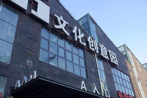 广东文化产业创下多项全国第一