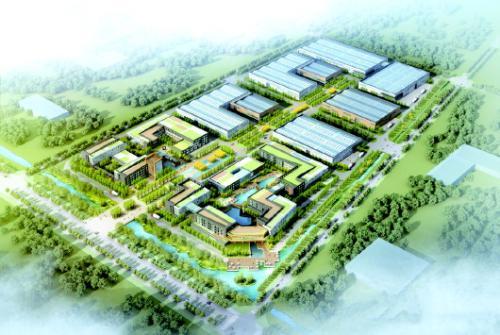 韶关市生态环保产业园区专题论坛召开