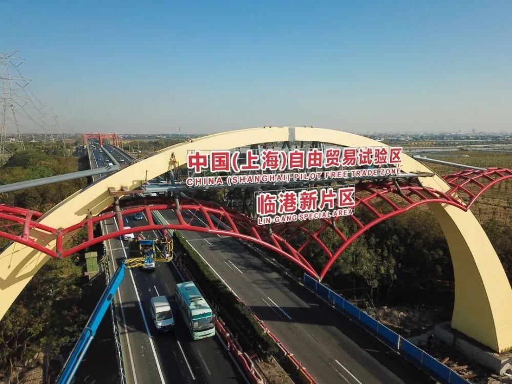 上海40个特色园区中临港新片区占五席!打造面向未来的高端产业基地
