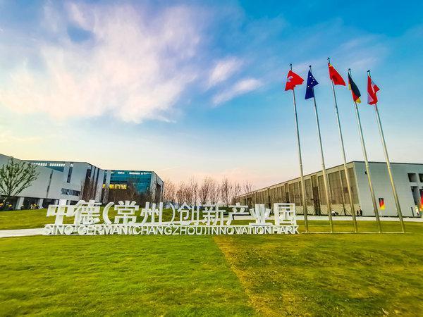 南中高速项目中山市产业工人教育培训中心揭牌