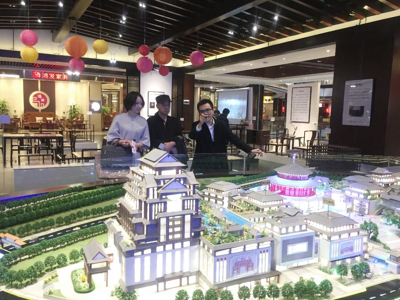 中外名人文化产业集团与产城创投-园区梦工场达成战略合作意向